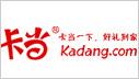 上海松江塑料袋生产厂家